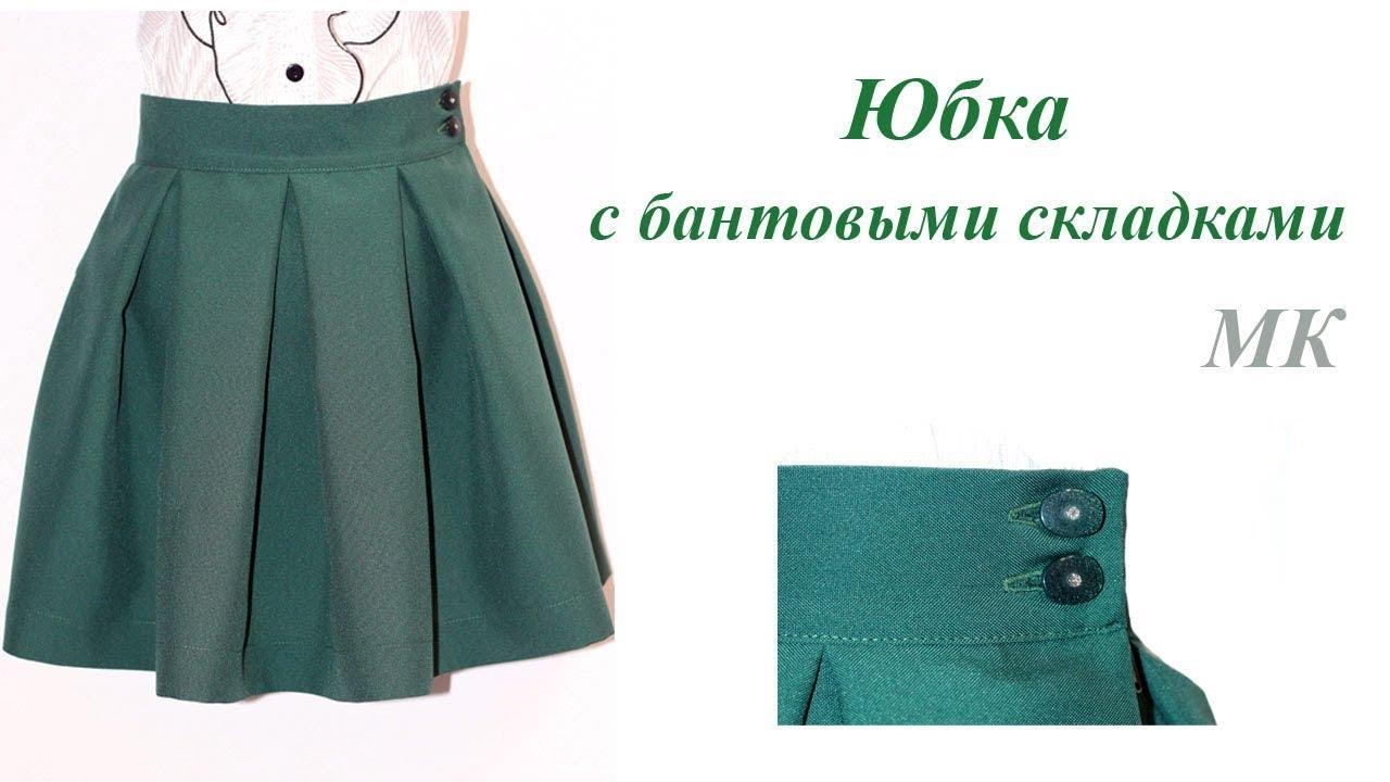 Сшить юбку колокольчик на девочку фото 397