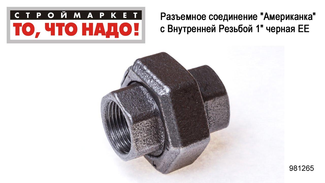 Насосная станция АСВ ВИХРЬ-370/2Ч - купить насос в Москве .