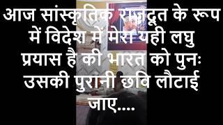 Dr. Alka Gupta's Keynote Speech (Hindi)