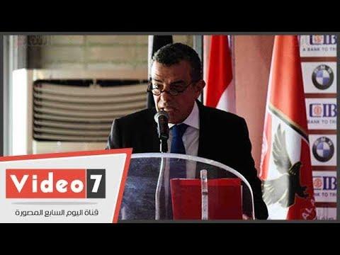 خالد مرتجى يعلن انطلاق بطولة الأهلى الدبلوماسية