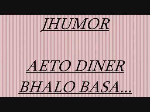 AETO DINER BHALO BASA. - MP3