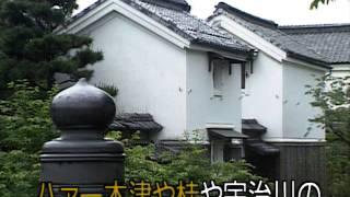 民謡 / 江州音頭  <滋賀>