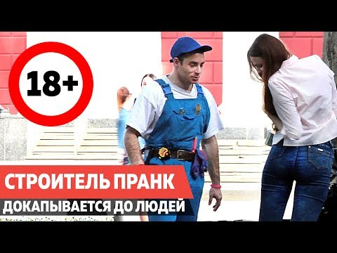 СЛАДКИЙ ОРЕШЕК ПРАНК FLASH POSITIVE PRANKS