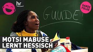 Motsi Mabuse lernt Hessisch – Die Challenge