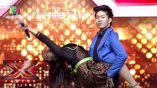 เพลง สาวบางโพ   Bootcamp   The X Factor Thailand