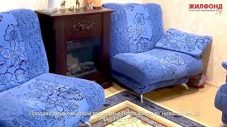 ПРОДАЕТСЯ двухкомнатная квартира в Новосибирске, в Ленинском районе улица Новогодняя. Жилфонд.