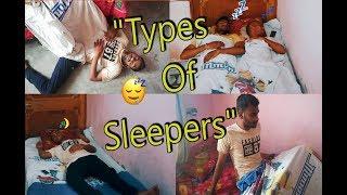 Types Of Sleepers | Latest Funny Video | Ajay Kumar And Shivansh