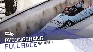 Pyeongchang | BMW IBSF World Cup 2016/2017 - Women's Bobsleigh Heat 1 | IBSF Official