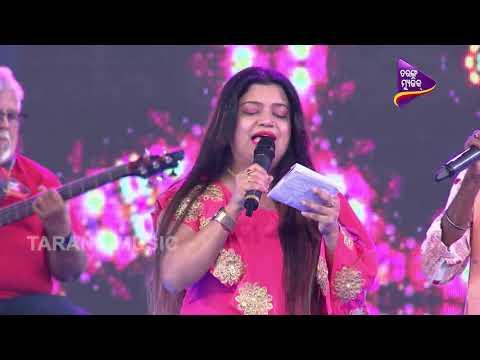 Audience Grooves to Rangabati - Tapu Mishra & Dr. Jitendra Haripal | Odisha Music Concert 2018