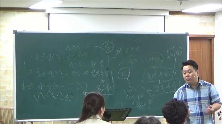 [아가페신학] 창세기4_한명진 목사 04.05
