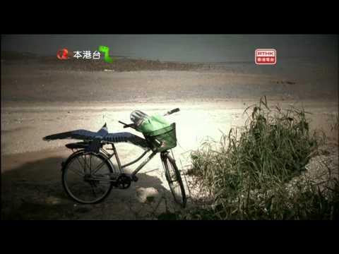 RTHK-黃金歲月-第六集【落入凡間的沙粒】-2013-2-10