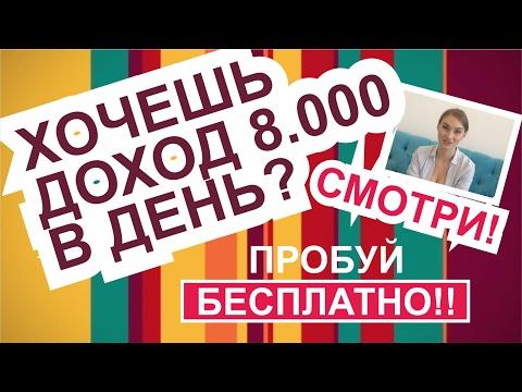 Видео Букмекерская контора демо счет яндекс