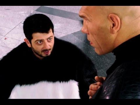Комедия с Галустяном «Подарок с характером» 2014 / Трейлер / Смотреть онлайн