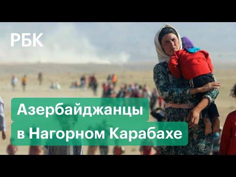 «Я сын этого места» — азербайджанские переселенцы о возвращении в Нагорный Карабах
