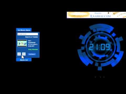 Online Music Alarm