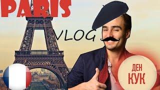 видео Визит в Лувр (самые популярные места и экспозиции)