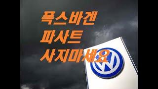 2020 Volkswagen passat Final r…