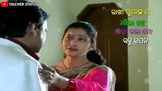 #rakhi_Pabitra #bandhan #odia_new special rakhi whatsapp status song download full hd and sad status