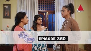 Neela Pabalu | Episode 360 | 27th September 2019 | Sirasa TV Thumbnail