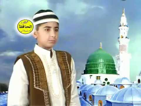 Allah Me mehboob Qadardan Ta