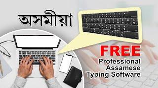 Free Assamese Typing Software and Tutorial   Winlipi Assamese Keyboard   Chapter 2   Xiko Ahok screenshot 3