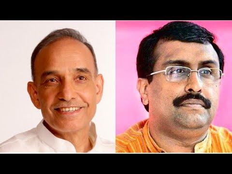 BJP's Unscientific Ideologies Will Result in Slow Death of Scientific Temper in Education