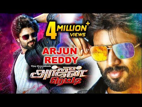 Arjun Reddy Tamil Dubbed Full Movie    Vijay Deverakonda    Bhavani HD Movies