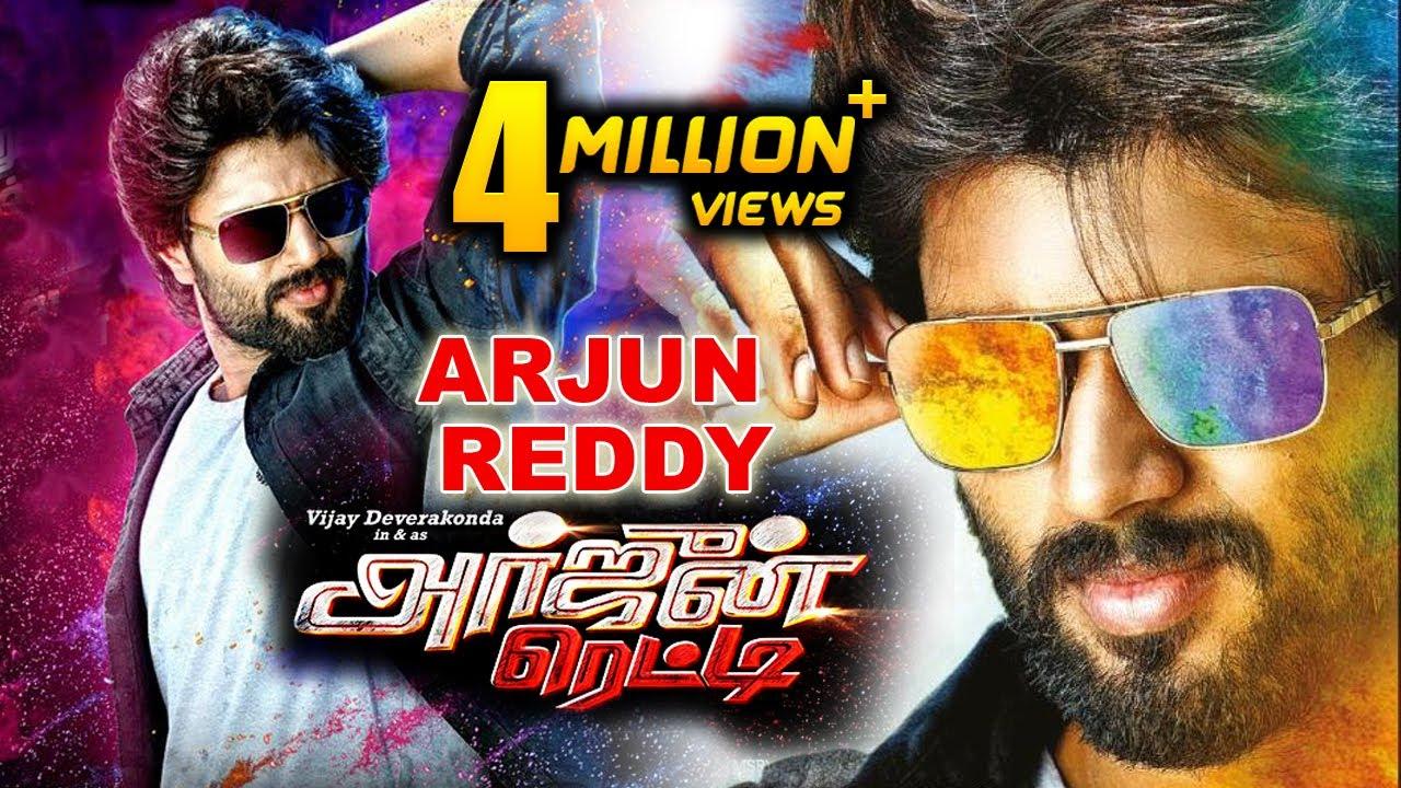 Download Arjun Reddy Tamil Dubbed Full Movie || Vijay Deverakonda || Bhavani HD Movies