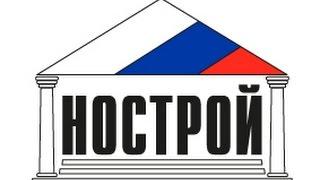 Презентация Единого реестра членов СРО на VI Всероссийском форуме СРО(, 2016-03-31T16:29:12.000Z)