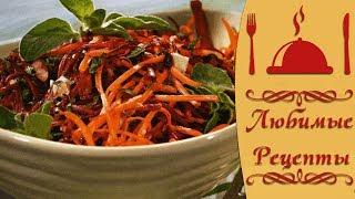 Такого салата из свеклы и моркови вы еще не пробовали