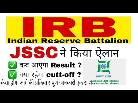 JSSC IRB result Details