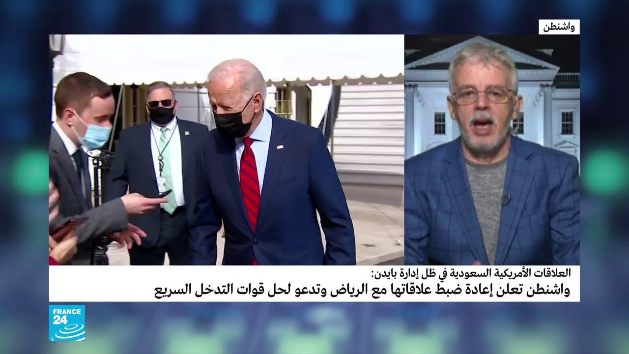 العلاقات الأمريكية السعودية: هل وضعت إدارة بايدن الأمير محمد بن سلمان في لائحة -حظر خاشقجي-؟  - نشر قبل 3 ساعة