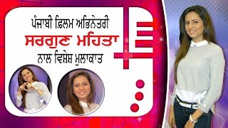 Spl Interview with Sargun Mehta Actress of Love Punjab on Ajit Web Tv.