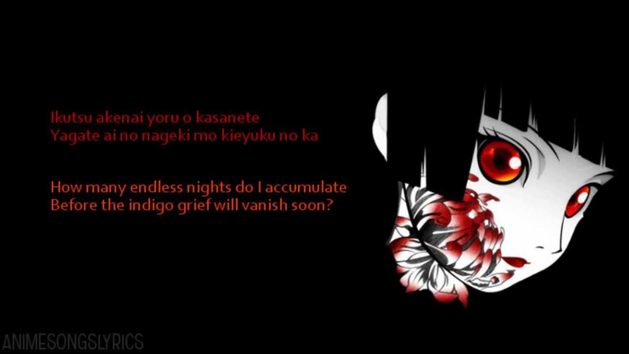 Chord Lyric Aizome By Noto Mamiko Lyrics Mp3 – Listen Your ...