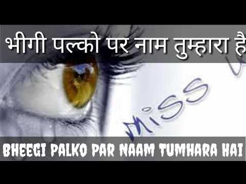 Bheegi  Palko Par Naam Tumhara Hai Lyrics Status