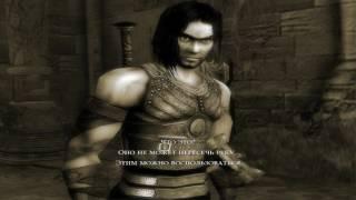 Ура исправил баг — Prince Of Persia: Warrior Within прохождение 6