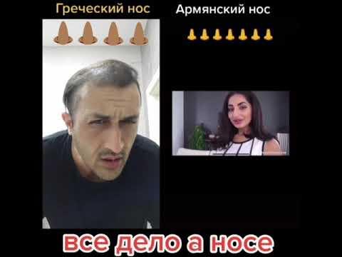 Армянские женщины самые красивые.