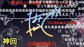 本編は09:18〜 速水奏担当プロデューサーの亀井有馬です。 *Twitter→http://twitter.com/yumakame1215.
