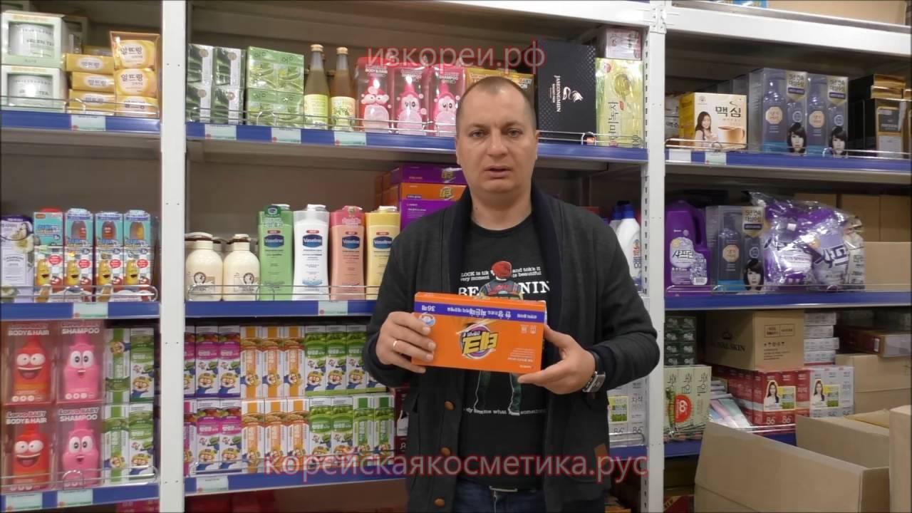 Алматы - интернет-магазин корейских товаров KIMCHI.KZ - YouTube