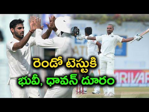 India vs Sri Lanka: Bhuvneshwar And Dhawan Not To Play Second Test | Oneindia Telugu