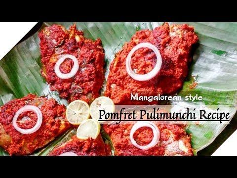 Maanji Pulimunchi | Mangalorean Style Pomfret Masala Pulimunchi Fry Recipe