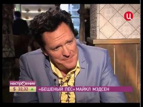 Interview with Michael Madsen (Интервью с Майклом Мэдсеном)
