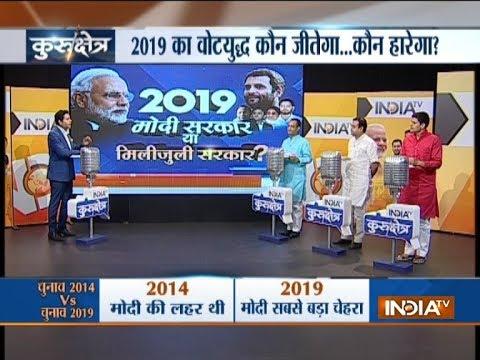 Kurukshetra: Watch biggest debate on whether united opposition can effect BJP loss in 2019
