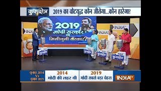Kurukshetra: Watch biggest debate on whether united opposition can effect BJP loss in 2019