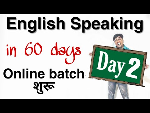 day-2-of-60-days-english-speaking-course-in-hindi