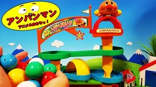アンパンマン アニメ❤おもちゃ コロコロ ビーズもコロリン animekids アニメきっず animation Anpanman Toy thumbnail