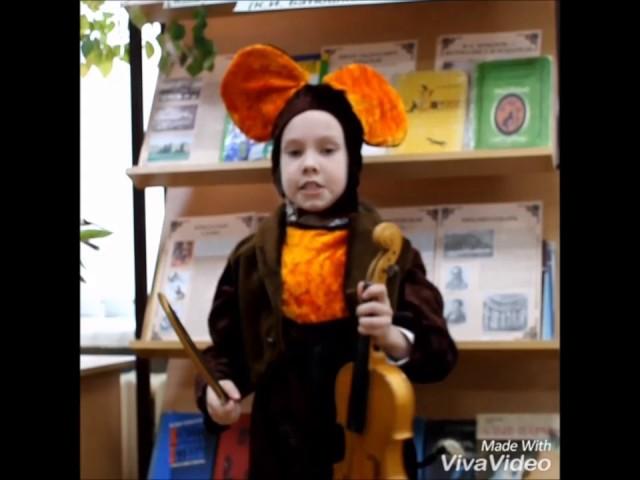 Изображение предпросмотра прочтения – ВикторияМельникова читает произведение «Квартет» И.А.Крылова