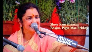 श्री राम शरणम् - Shree Ram Sharnam- 100 day Akhand Jaap Puranahuti Gohana- Bhajan