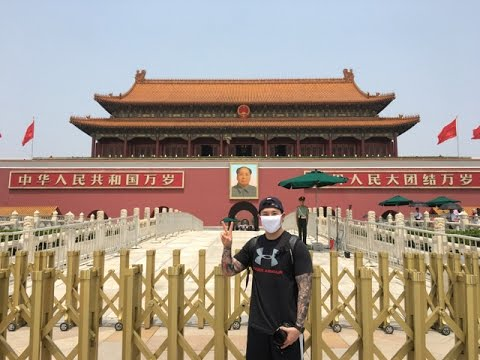 Beijing China Food Travel Blog - Bao Yuan Dumplings + McDonalds