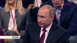 CМИ Юга России обратились к президенту